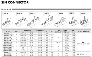 E31B4A1E-DB8D-4EFF-B6C8-859D7DC5B276.jpeg