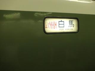 PA060864.JPG